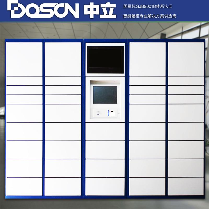 顺丰智能包裹柜_国内智能存包柜、快递柜的运营模式哪种最适合_寄存柜,存包柜 ...